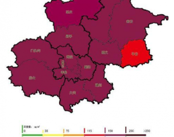 <em>空气重污染</em>再袭京城:北京空气5级重度污染