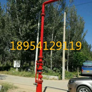 青海供应SHFZ150消防水鹤厂家直销