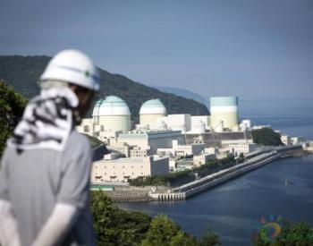 福岛<em>核事故</em>将重现?日本又一核电站拉响警报
