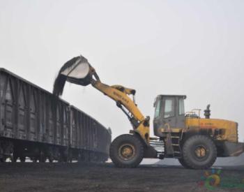 湖北武汉局集团公司平顶山东站20天发运近22万吨煤炭至湖北