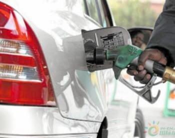 <em>燃油</em>价格因原油价格下跌而在2月份小幅下跌