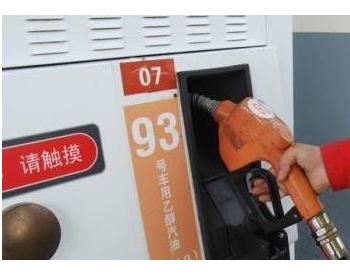 天津即将普及<em>乙醇</em>汽油,<em>乙醇</em>汽油与普通汽油有何不同?