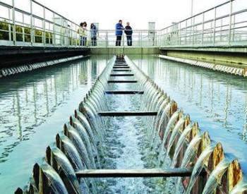 广东广州出台《城镇生活污水处理厂及污水收集管网系统疫情防控工作指引》