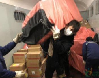 22吨煤炭坐火车抵汉保障企业生产!