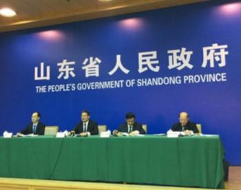 山东省人民政府关于下达2020年省重大项目名单的通知