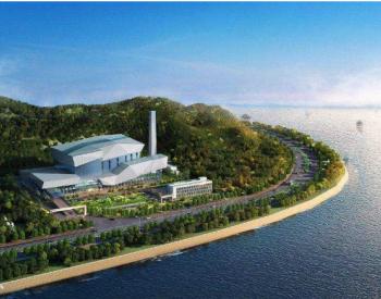 2020年我国<em>垃圾焚烧</em>发电行业发展前景广阔 未来<em>市场</em>有望高达千亿元