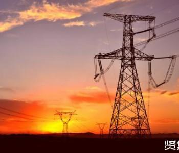 电改落地的关键因素:如何进行电网<em>体制改革</em>?