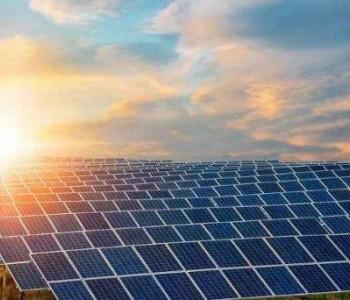 国际<em>能源</em>网-光伏每日报,众览光伏天下事!【2020年2月13日】