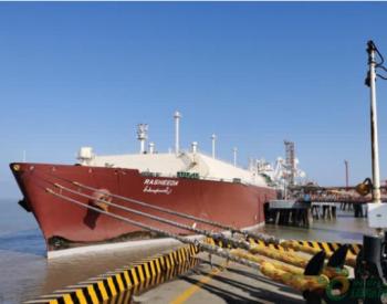<em>LNG气源</em>不断 如东洋口港外输1.2亿立方米天然气保供应