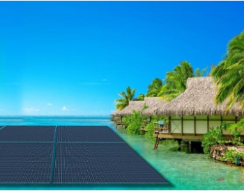 新能源黑科技,<em>清洁能源革命</em>——温差发电漂浮板