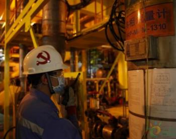 中国海油油气生产不断档 一线主动延长出海工作时间