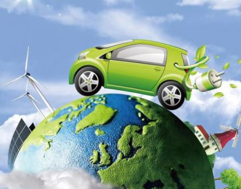 "<em>戴姆勒</em>CEO康林松:奔驰电动车不会降价求量 即使碳排放在两年内是""挑战"""