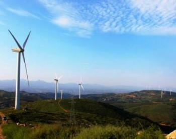 2个风电项目!山东2020年省重大项目名单出炉!