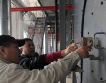 发改委、能源局部署应对疫情能源供应保障<em>工作</em>