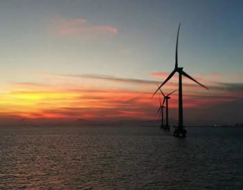 国际能源网-风电每日报,3分钟·纵览风电事!(2月13日)