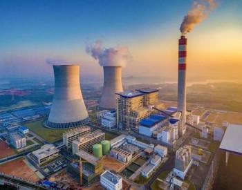国投贵州盘江电厂:一季度预计发电量达9个亿!