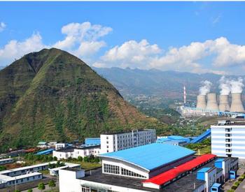 """贵州能化:解""""燃""""煤之急 显国企担当"""