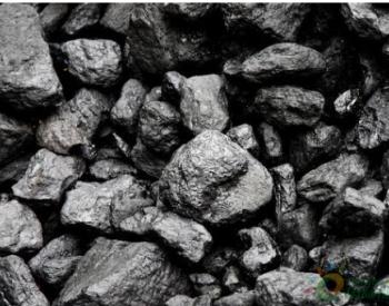 <em>碳排放税</em>使英国煤炭使用量急剧下降