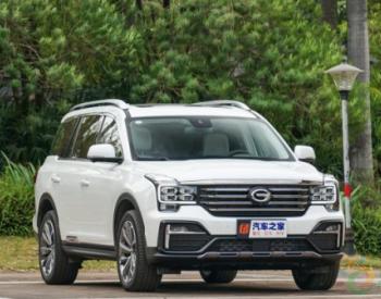 同比降15.9%广汽集团1月销售17.6万辆