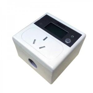 智能空调插座,大功率插座,宿舍安全插座
