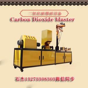 二氧化碳致裂活化器