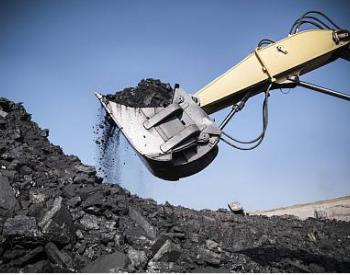 贵州能源局:科学组织<em>煤矿</em>复工复产保供电煤