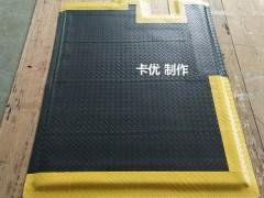 防疲劳垫材料,深圳抗疲劳脚垫,耐用抗疲劳