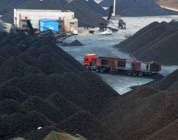 70处煤矿全部复工 国家能源集团保生产抗疫情
