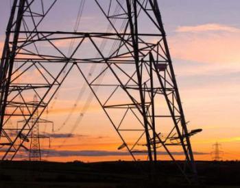 中国人民银行:水电欠费不纳入征信系统体现法治理性
