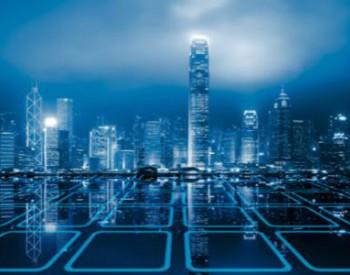 向智能化发展!<em>大众</em>集团中国业务谋新求变再出发!