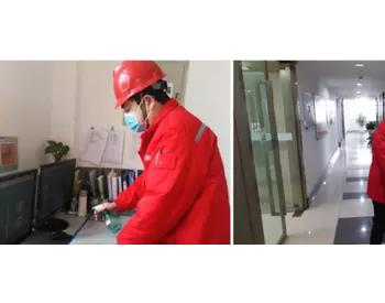 <em>四川能投</em>燃气<em>集团</em>德阳公司积极做好疫情防控期间天然气保供工作