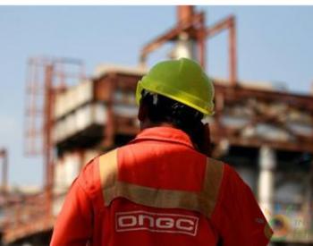 石油和天然气公司发布的独立利润同比下降近50%