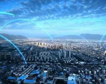 墨西哥:引进中国无轨电车 助力绿色出行