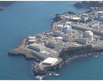 太危险!日本又一<em>核电站</em>异常,冷却设备突然停工长达43分钟