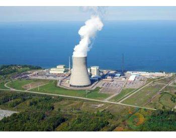 山东省:2020年在运在建核电装机规模达到570万千瓦