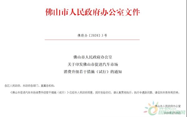 微信截图_20200217112803