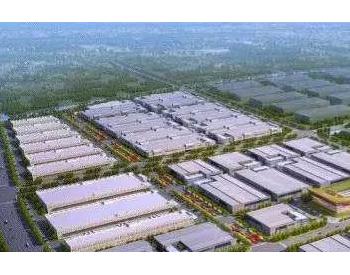 多元化发展<em>煤</em>化工 安徽百亿氢能产业园最新进展