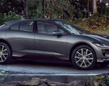 电池供应短缺 捷豹纯电动<em>SUV</em> I-Pace将暂停生产一周