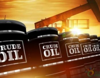 两伊关系改善,共享油田将每天向市场注入100万桶原油