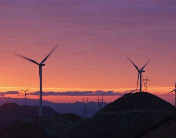 国际能源网-风电每日报,3分钟·纵览风电事!(2月17日)