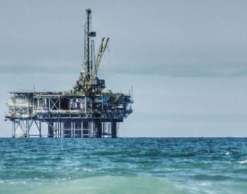 <em>埃及</em>与全球五大油企签署地中海西海岸油气勘探协议
