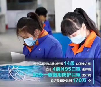 战疫情!中国制造的生死时速 供应链攻防战