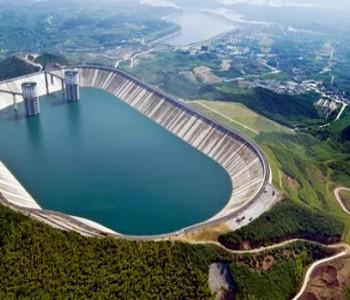 国家电网山西垣曲抽水蓄能电站项目开工