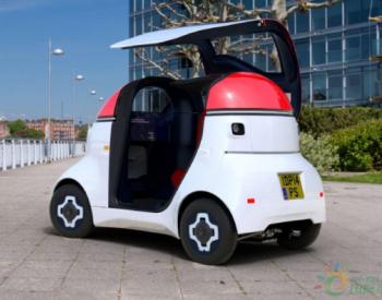 <em>迈凯伦</em>F1车型设计师推出纯电动自动驾驶微型车 只可坐一人