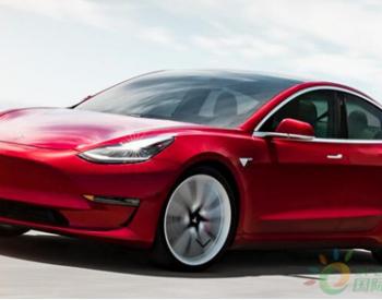 特斯拉已在美国推出Model 3后座加热功能 300美元即可升级