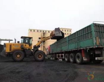 """日产煤最高可达26万吨:<em>山东能源集团</em>内产外调解""""煤""""急"""