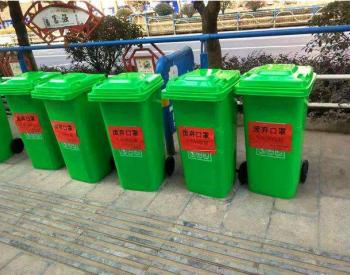 """长春市生态环境局全力斩断新型冠状病毒传播""""后路"""""""