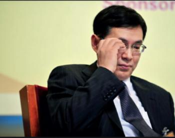 <em>中国石化董事长</em>张玉卓与卡塔尔能源事务国务大臣通话