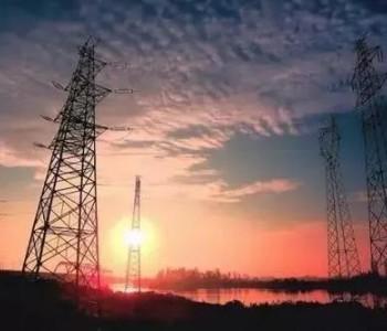 云南怒江州加紧推进电力扶贫重点项目复工复产