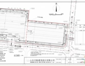 <em>风电主轴轴承</em>一期项目《建设工程规划许可证》核发批前公示